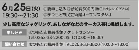 2013060516123542b.jpg