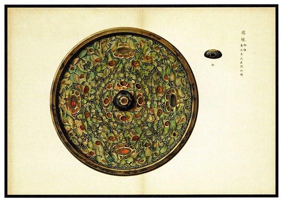 国華余芳石版図・正倉院「平螺鈿背円鏡」