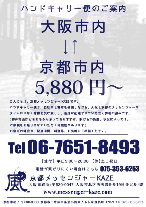 201306301935257f6.jpg