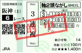 20130405025411c3c.jpg