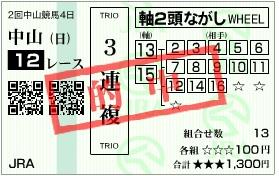 201304052321490fb.jpg