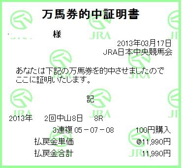 20130412012740352.jpg