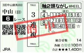 201304152014190b9.jpg