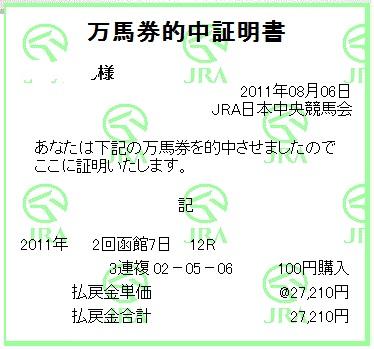 20130430003756519.jpg