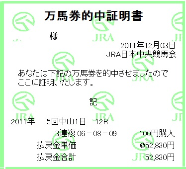 20130430004652f14.jpg