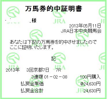 201305131840489c1.jpg