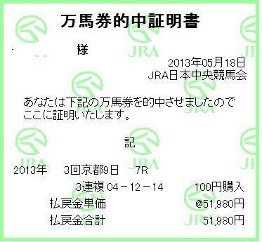 2013052019330192a.jpg