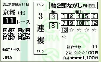 20130525160559e8c.jpg