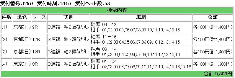 20130526105903c6c.jpg