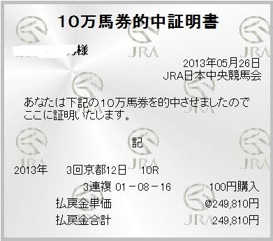 20130528202928117.jpg