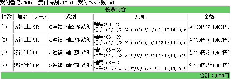 201306011100461be.jpg