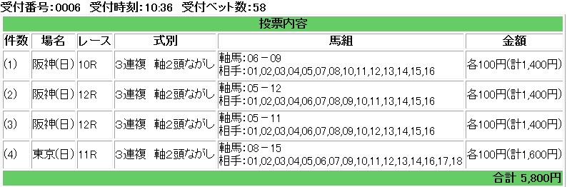 2013060210380669c.jpg