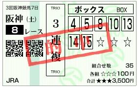 20130623100128a12.jpg
