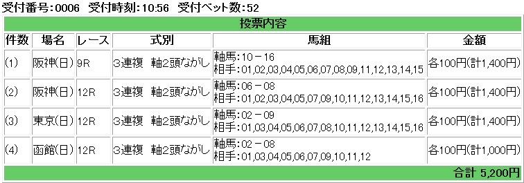 201306231106098bf.jpg