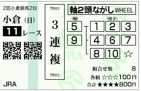 201307292346127fd.jpg
