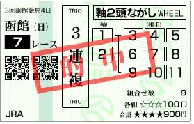201308041946327eb.jpg