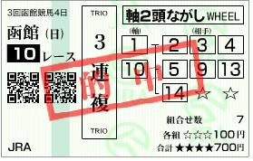 20130804194633cb8.jpg