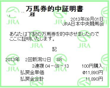 20130903005431ecd.jpg