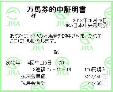 20131006114709f79.jpg