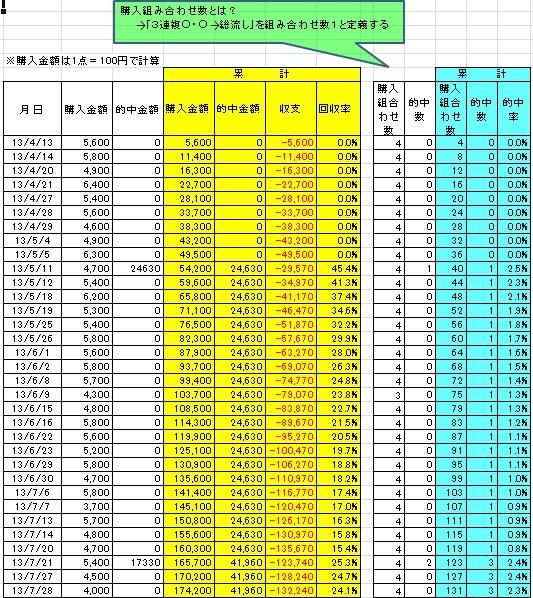 20131014113625c11.jpg