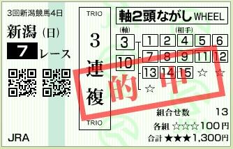 20131020134211214.jpg