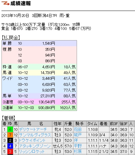 20131020135812d2c.jpg