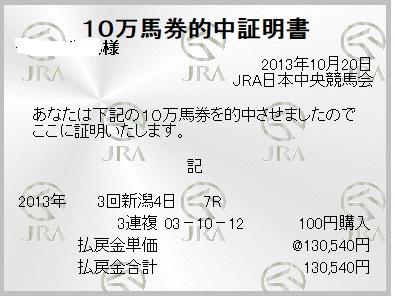 2013102119330646b.jpg