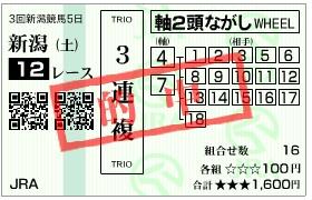 20131027012737088.jpg