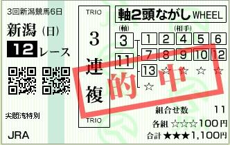 20131027162432787.jpg