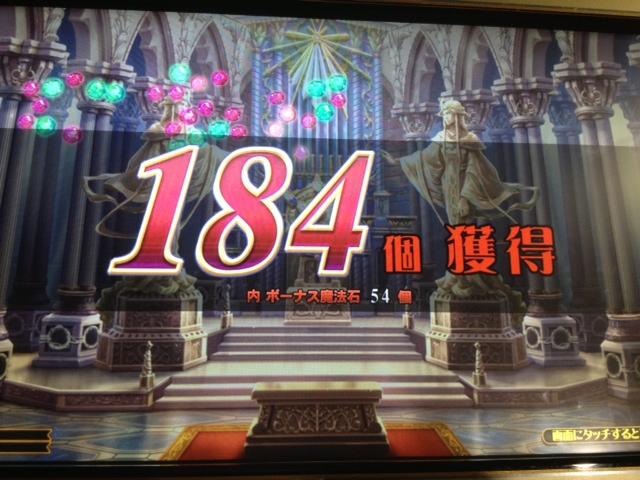 12_20130521214718.jpeg