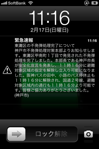 2013021722114950a.png