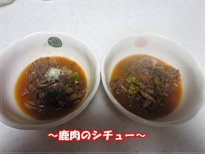 大晦日の食事1