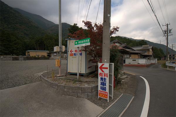 20141026-2.jpg