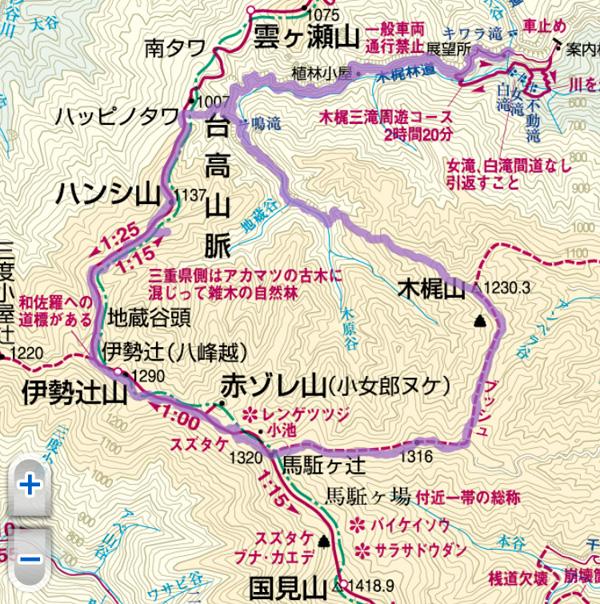 20141103-1.jpg