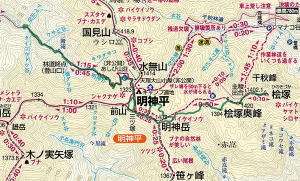 20141115-2.jpg