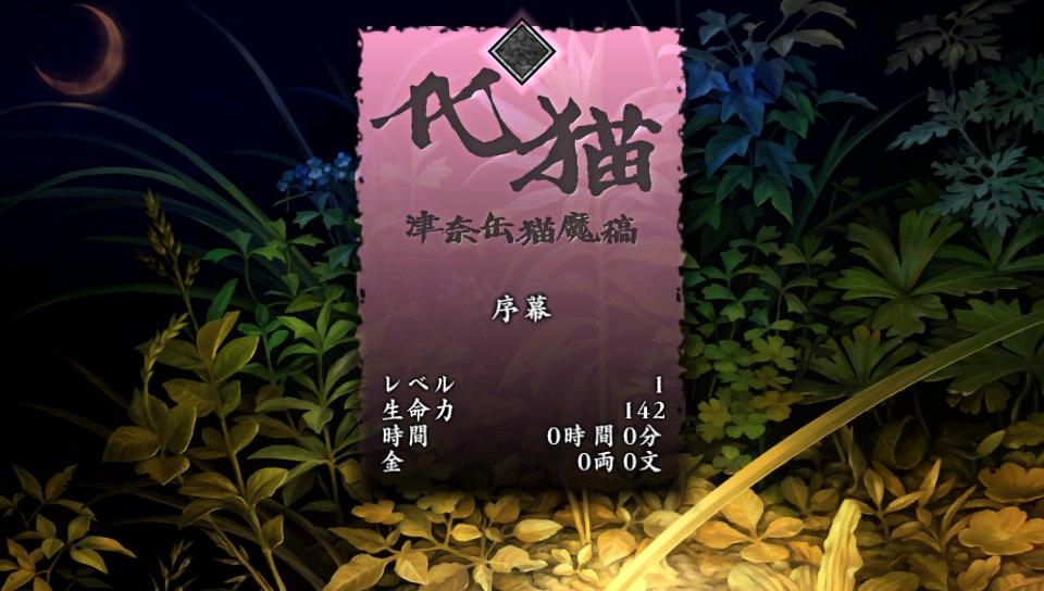 131112_oboro_3.jpg