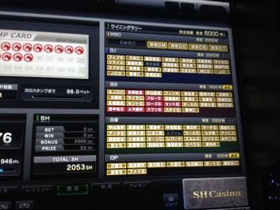 fc2blog_201211082352350bc.jpg