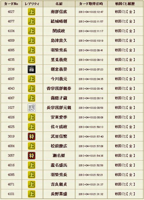 kinkuji04042.jpg