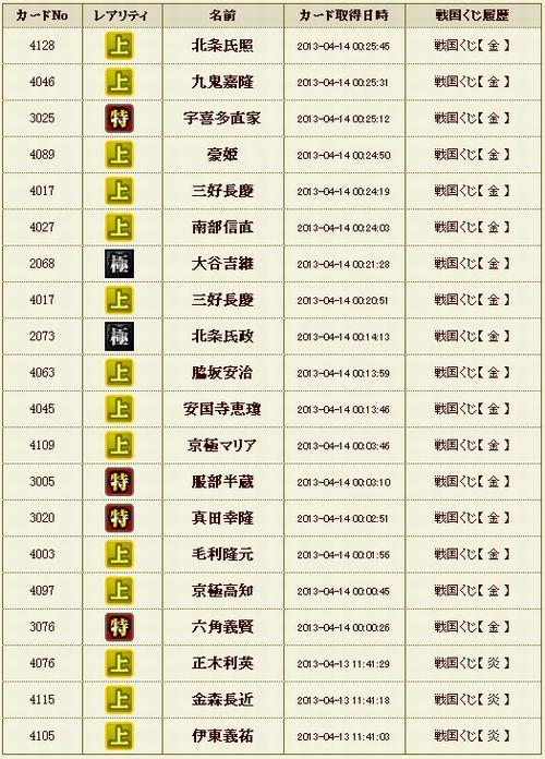 kinkuji04141.jpg