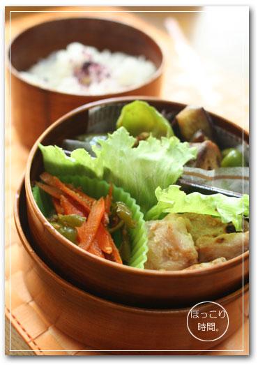 鶏胸肉の塩麹焼き弁当