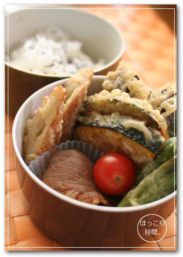 野菜天丼弁当