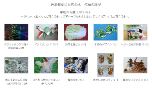 20130321221632eb4.png