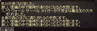 20130817061313f71.png