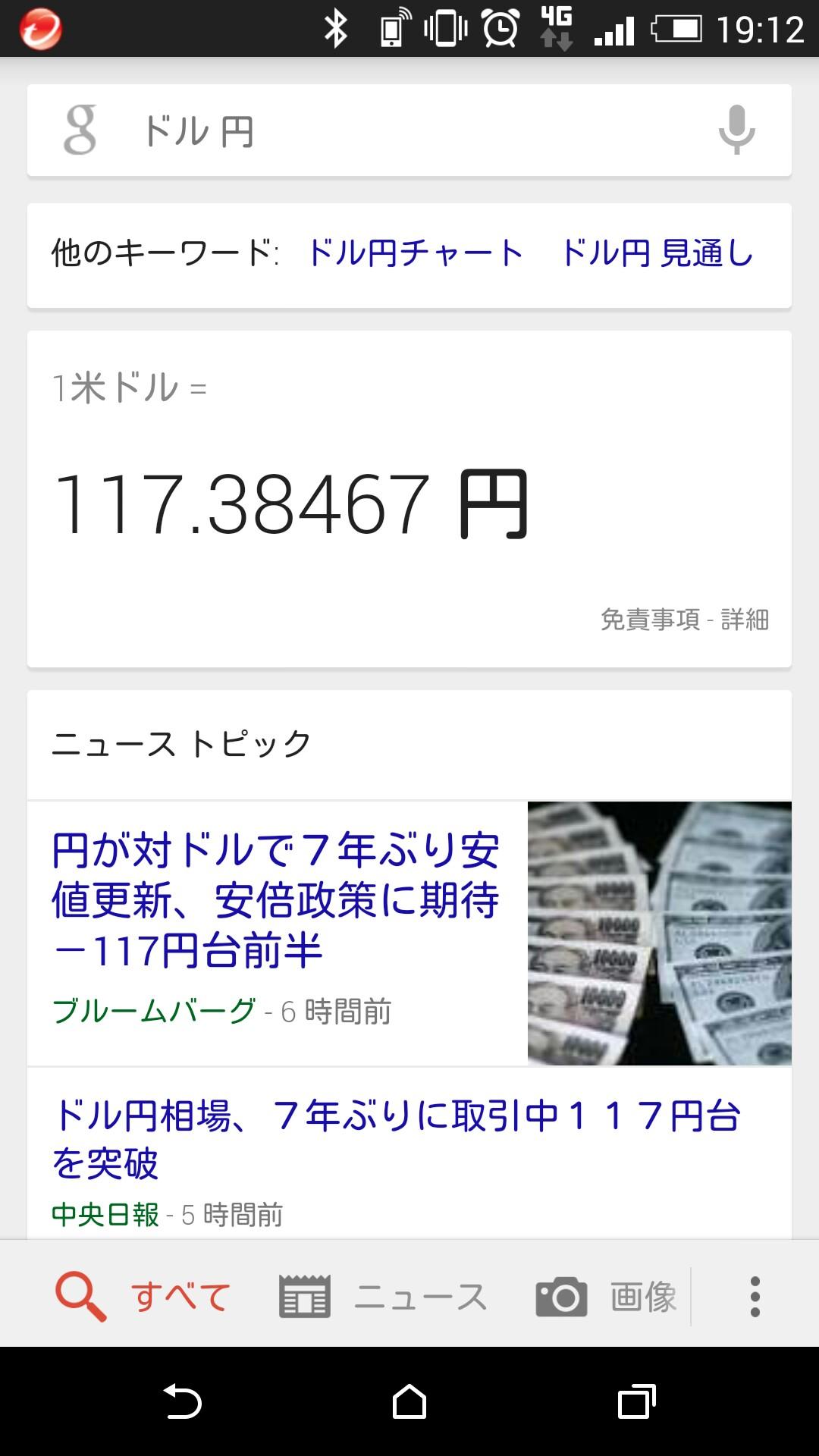 20141119211500221.jpg