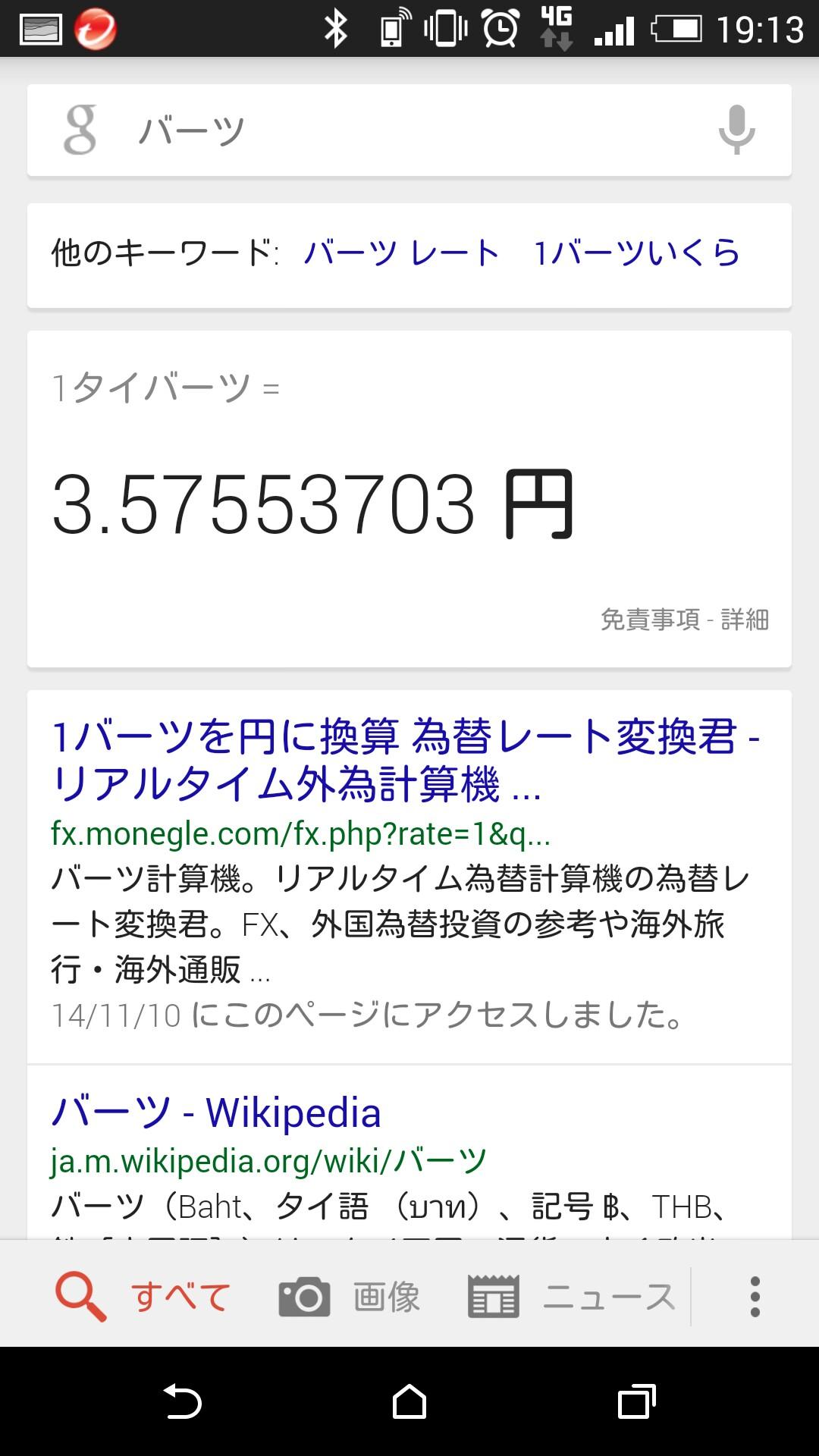 20141119211752079.jpg