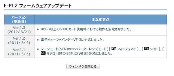 スクリーンショット 2012-04-01 9.33.45