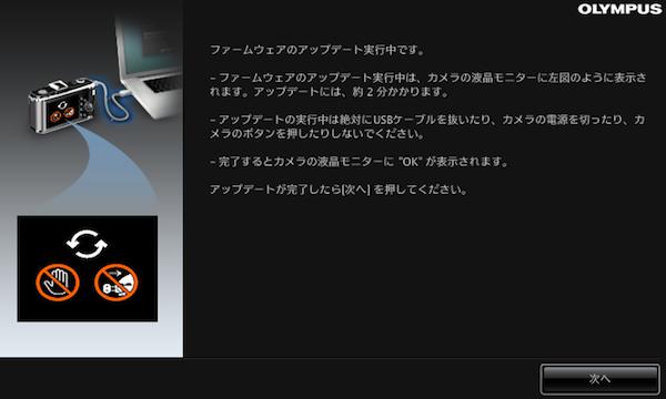 スクリーンショット 2012-04-01 9.53.37