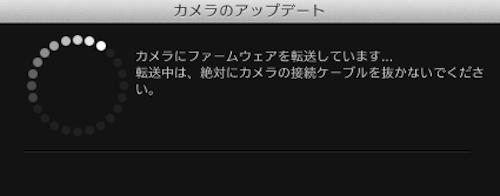 スクリーンショット 2012-04-01 9.50.51