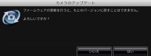 スクリーンショット 2012-04-01 9.50.27