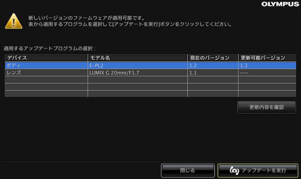 スクリーンショット 2012-04-01 9.49.55
